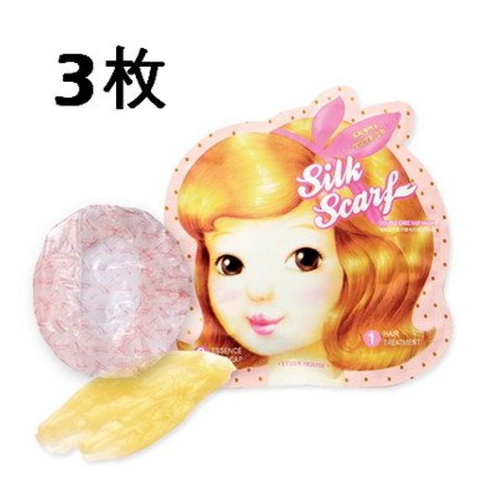 恵み凍結型ETUDE HOUSE シルクスカーフ ダブルケア ヘア マスク(3枚セット) [並行輸入品]