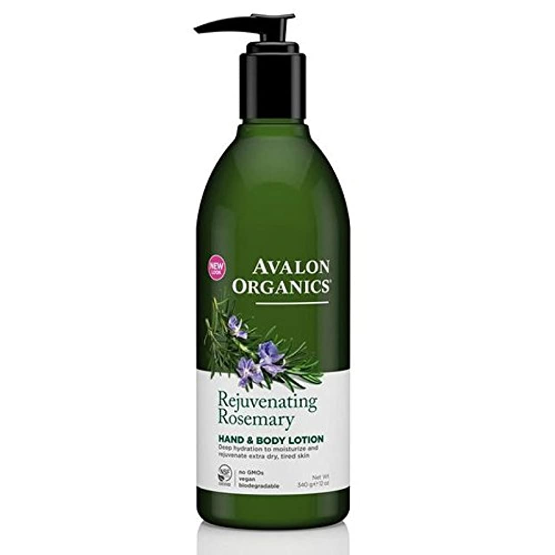 贅沢な鉄モットーAvalon Organics Rosemary Hand & Body Lotion 340g (Pack of 6) - (Avalon) ローズマリーハンド&ボディローション340グラム (x6) [並行輸入品]