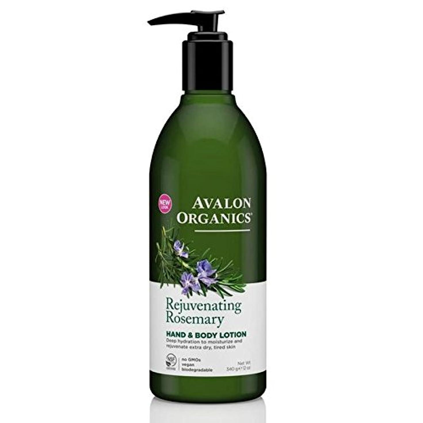 品種収まる踊り子Avalon Organics Rosemary Hand & Body Lotion 340g (Pack of 6) - (Avalon) ローズマリーハンド&ボディローション340グラム (x6) [並行輸入品]