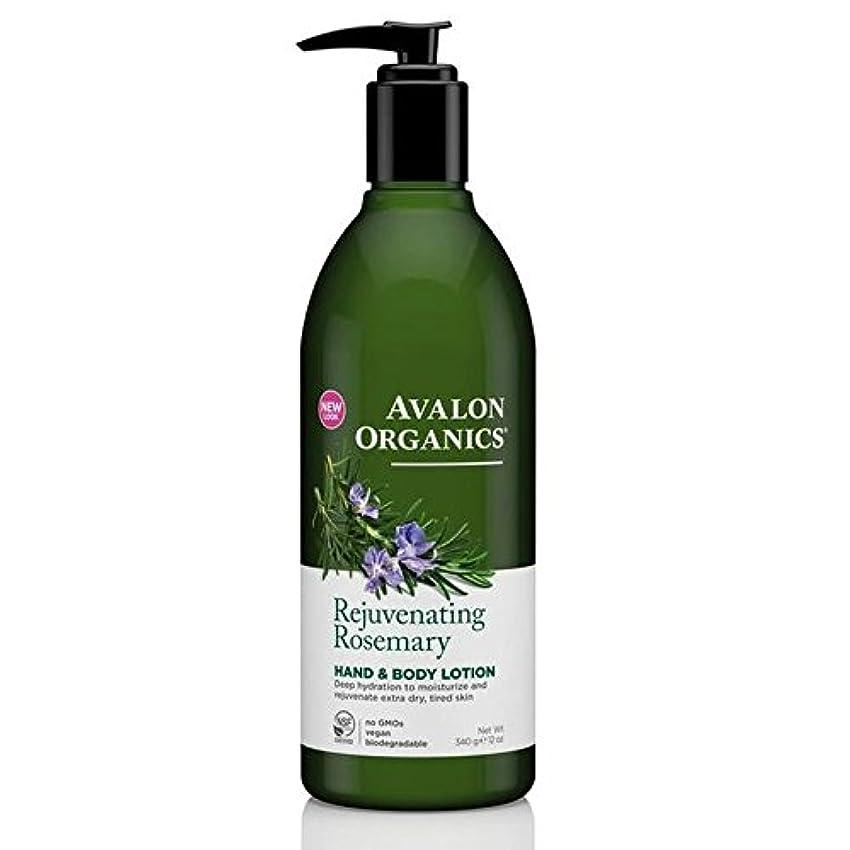 インク人形たぶんAvalon Organics Rosemary Hand & Body Lotion 340g (Pack of 6) - (Avalon) ローズマリーハンド&ボディローション340グラム (x6) [並行輸入品]