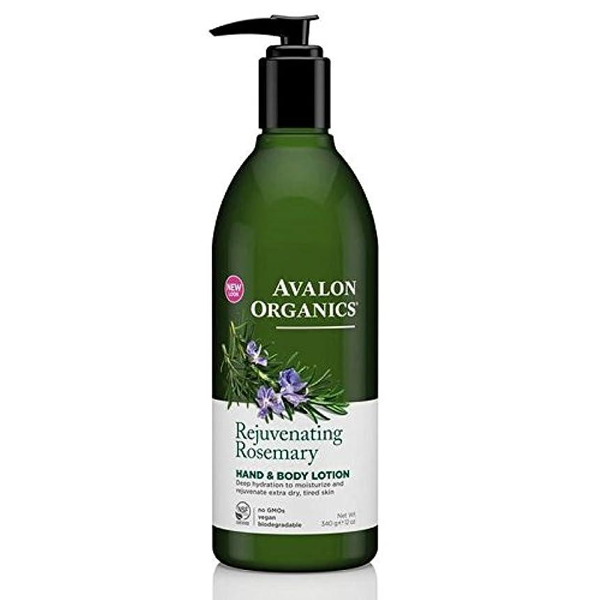 どんよりした聴衆行政Avalon Organics Rosemary Hand & Body Lotion 340g (Pack of 6) - (Avalon) ローズマリーハンド&ボディローション340グラム (x6) [並行輸入品]