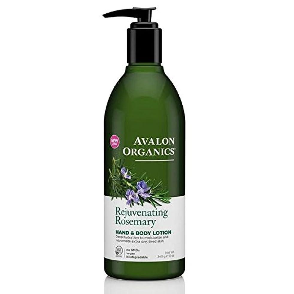 抽象化邪魔する頭蓋骨Avalon Organics Rosemary Hand & Body Lotion 340g (Pack of 6) - (Avalon) ローズマリーハンド&ボディローション340グラム (x6) [並行輸入品]