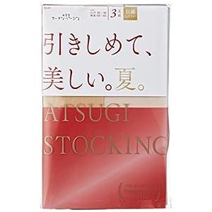 [アツギ] ATSUGI STOCKING(アツギ ストッキング) 引きしめて、美しい。【夏】 〈3足組〉 レディース FP8863P ヌーディベージュ 日本 S~M (日本サイズS-(日本サイズS-M相当)