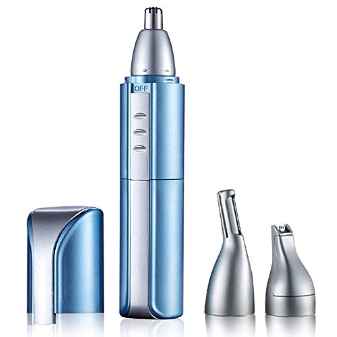 バングハブブ量男性/女性の顔のケア、洗える乾いた乾いた二重使用のための鼻のヘアトリマー3-in-1鼻の耳と眉毛のヘアトリマー(USB充電式)