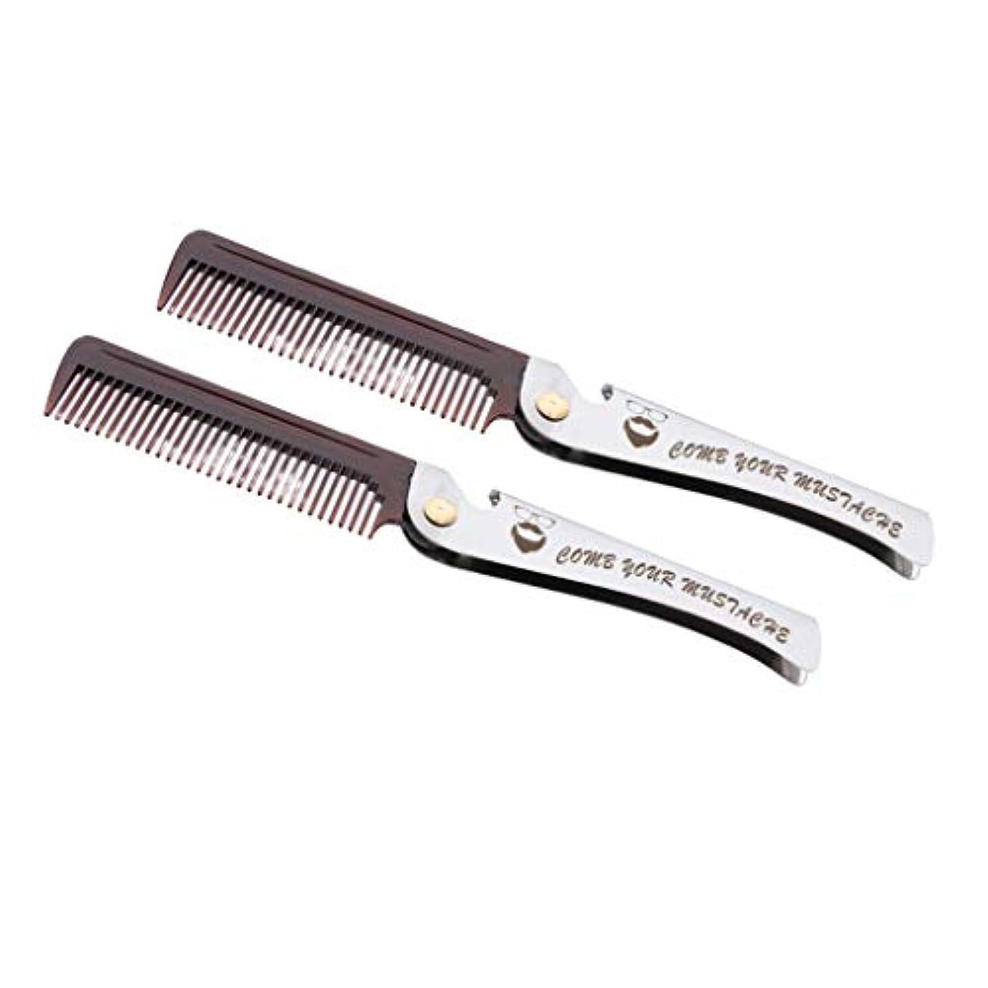 拮抗インゲン砲撃Toygogo 2ピース/個男性の髪、ひげ、口ひげのスタイリング用の細かい歯の折りたたみブラシの櫛、ポケットサイズ