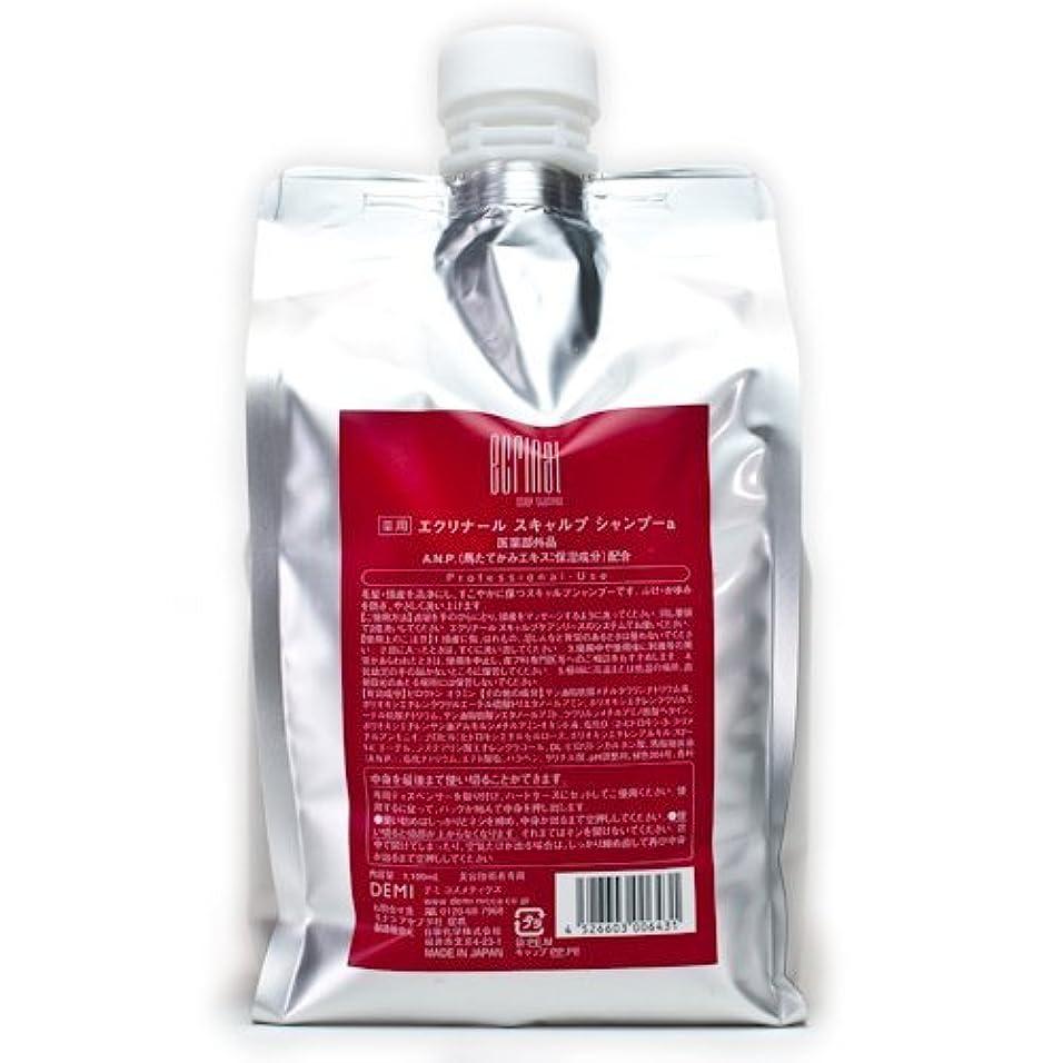 放散する甘味もっと少なくデミコスメティクス エクリナール スキャルプシャンプー 1100ml (医薬部外品)