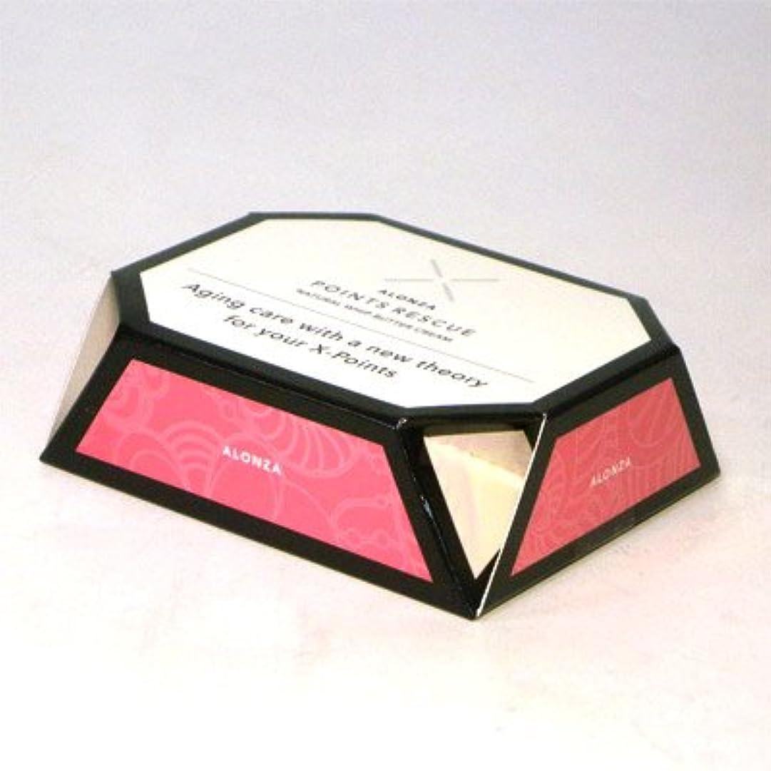 おいしい袋幾何学美心舎 アロンザ エックスポインツ レスキュー 25g 4990441011412