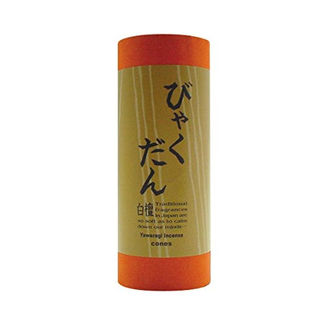 カフェ合法分類和のお香 コーン びゃくだん 10粒(コーンタイプインセンス)
