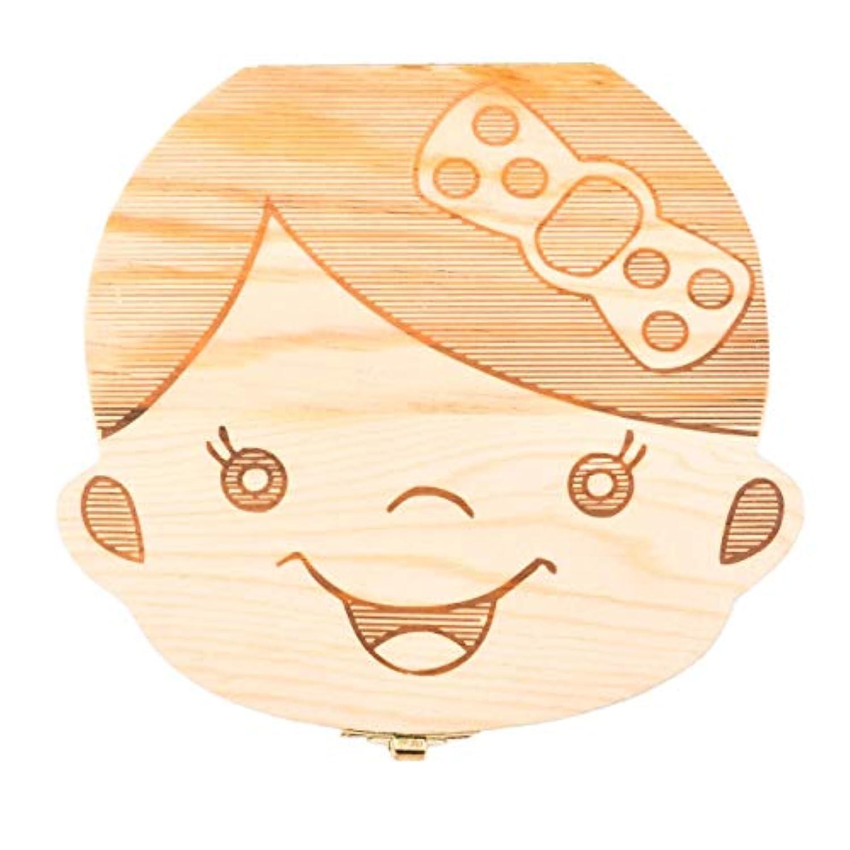 のため証拠銀行iEay 木製 乳歯ケース 可愛い 乳歯入れ 高級 乳歯箱 日本語表記 ベビー名入れ用品 保管 贈答 お生産祝いプレゼント (女の子)