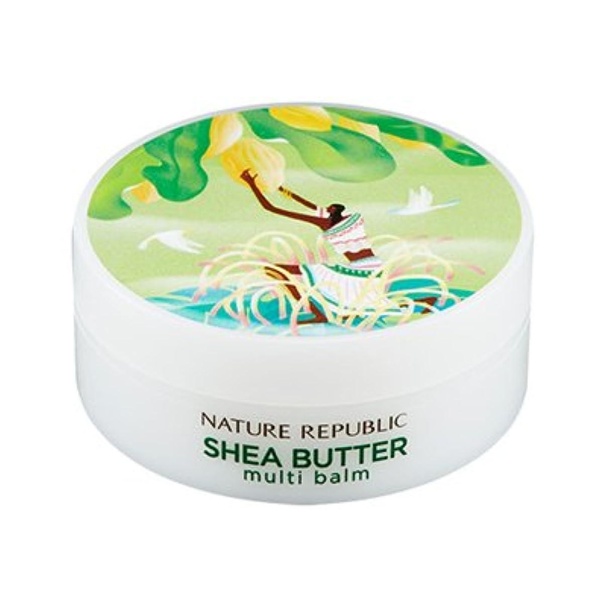 わずらわしい消化追加するNATURE REPUBLIC Shea Butter Multi Balm ネイチャーリパブリック シェアバターマルチバーム [2017 NEW] [並行輸入品]