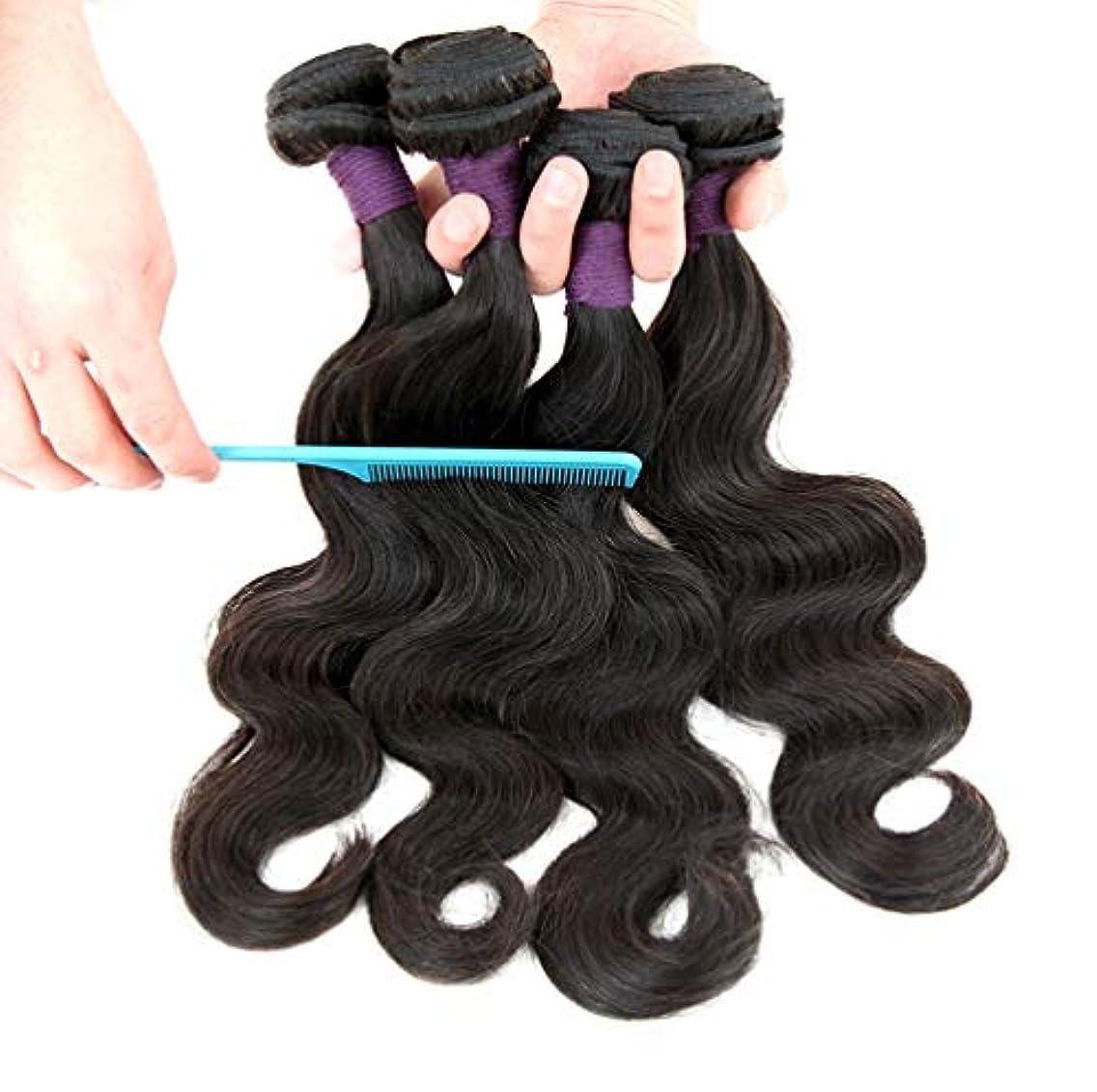 怖がらせる関数ギャップ女性の髪織りブラジルの髪の束体波バージン髪織り赤ちゃんの髪の自由な部分自然色(3バンドル)