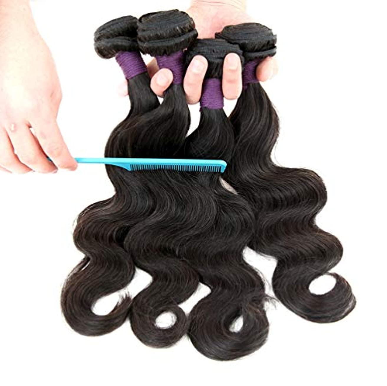 祖父母を訪問電化する剥離女性の髪織りブラジルの髪の束体波バージン髪織り赤ちゃんの髪の自由な部分自然色(3バンドル)