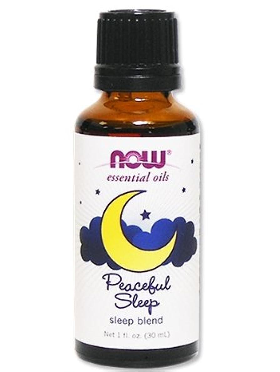 微視的ガラス期待するNow Foods Peaceful Sleep Oil Blend 1 OZ 1oz [並行輸入品]