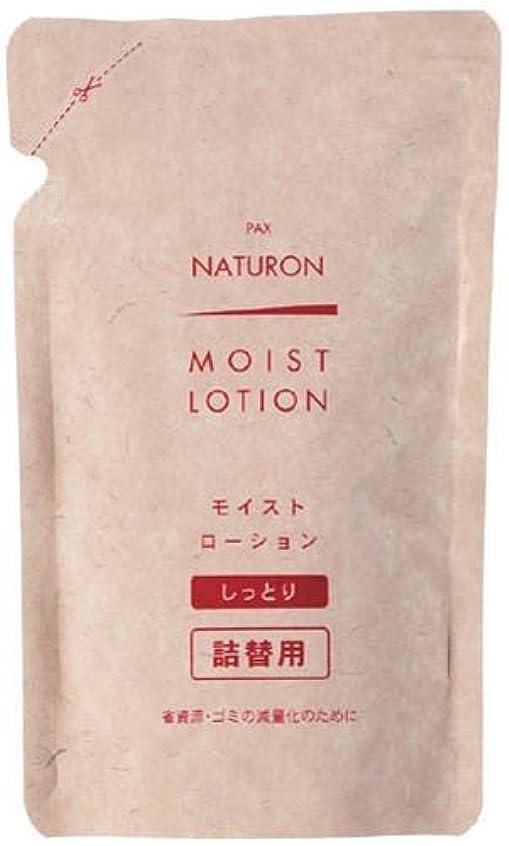 毛細血管半径かび臭いパックスナチュロン モイストローション (化粧水) 詰替用 100ml