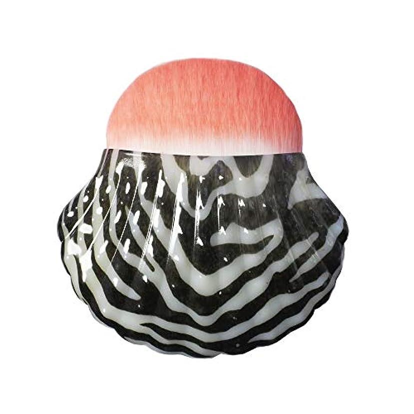 会話型水銀のオーガニックMakeup brushes 黒と白のパターン、個々のシェルタイプブラッシュブラシ美容メイクブラシツールポータブル多機能メイクブラシ suits (Color : Leopard)