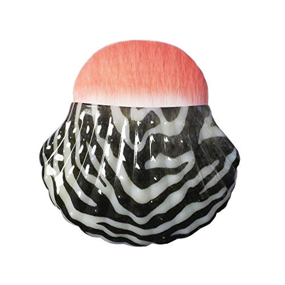 叫ぶペレット指標Makeup brushes 黒と白のパターン、個々のシェルタイプブラッシュブラシ美容メイクブラシツールポータブル多機能メイクブラシ suits (Color : Leopard)