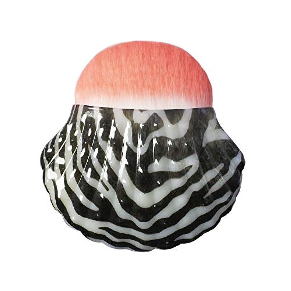 読み書きのできないしおれたひいきにするMakeup brushes 黒と白のパターン、個々のシェルタイプブラッシュブラシ美容メイクブラシツールポータブル多機能メイクブラシ suits (Color : Leopard)