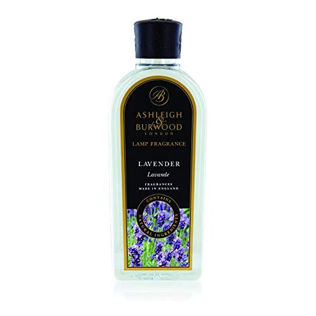 傑出した一緒に可愛いAshleigh&Burwood ランプフレグランス ラベンダー Lamp Fragrances Lavender アシュレイ&バーウッド