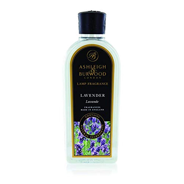 Ashleigh&Burwood ランプフレグランス ラベンダー Lamp Fragrances Lavender アシュレイ&バーウッド