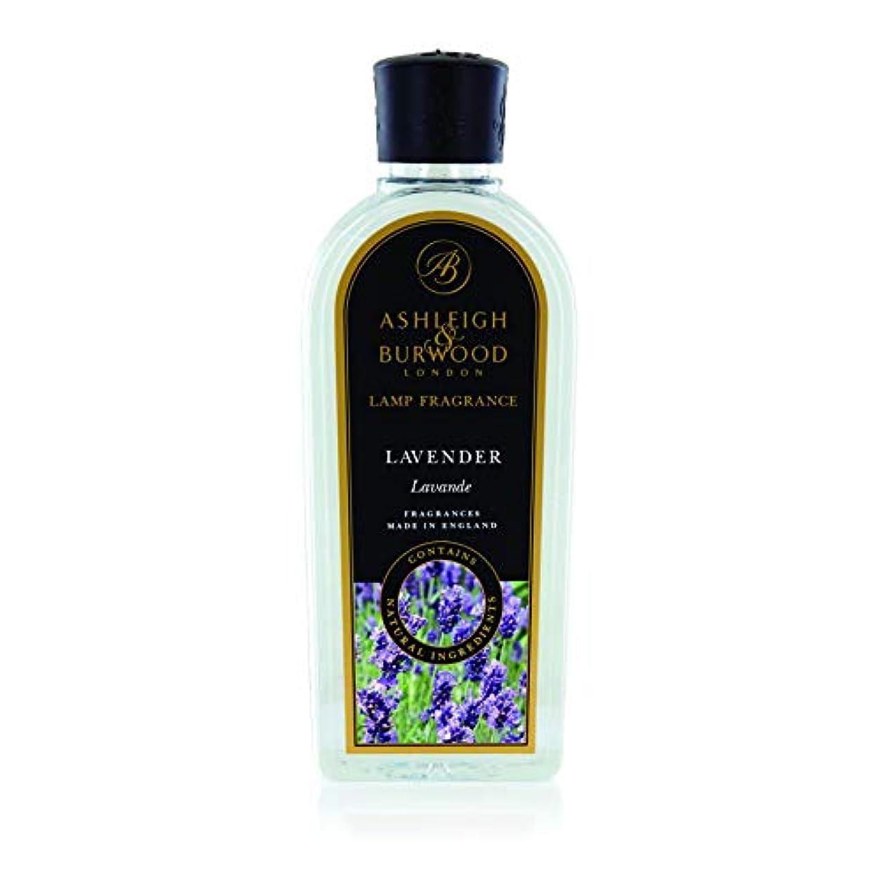 適用する名義で帝国Ashleigh&Burwood ランプフレグランス ラベンダー Lamp Fragrances Lavender アシュレイ&バーウッド