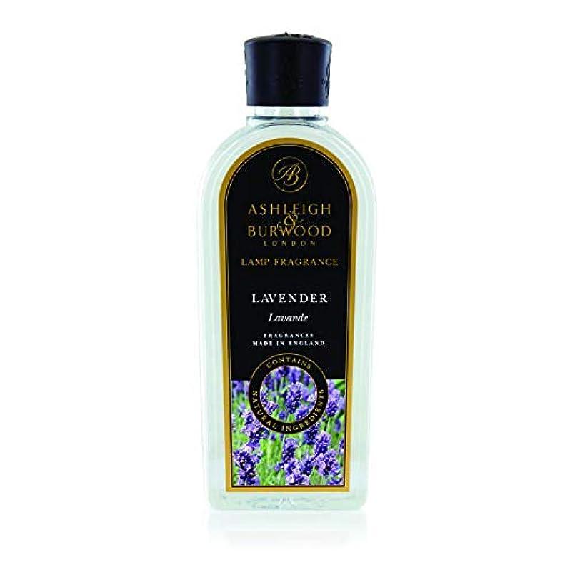 盆地アソシエイト悪用Ashleigh&Burwood ランプフレグランス ラベンダー Lamp Fragrances Lavender アシュレイ&バーウッド