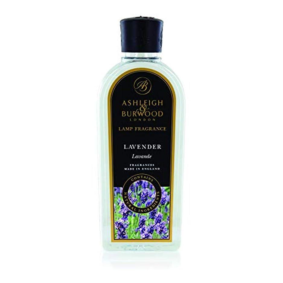 びん窒息させる膨らませるAshleigh&Burwood ランプフレグランス ラベンダー Lamp Fragrances Lavender アシュレイ&バーウッド