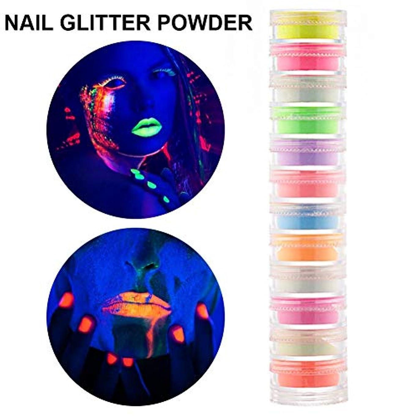 極端な拾う革新ネイル蛍光パウダー グリッター ラメ 12本セット ネイルアート 大人気 夜光パウダー ネイルグリッターパウダー 環境にやさしい ハロウィン用