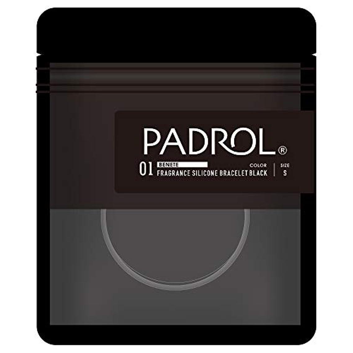 オープナーブロックする記憶PADROL フレグランス ブレスレット ホワイトムスクの香り シリコン Sサイズ ブラック PAD-13-03