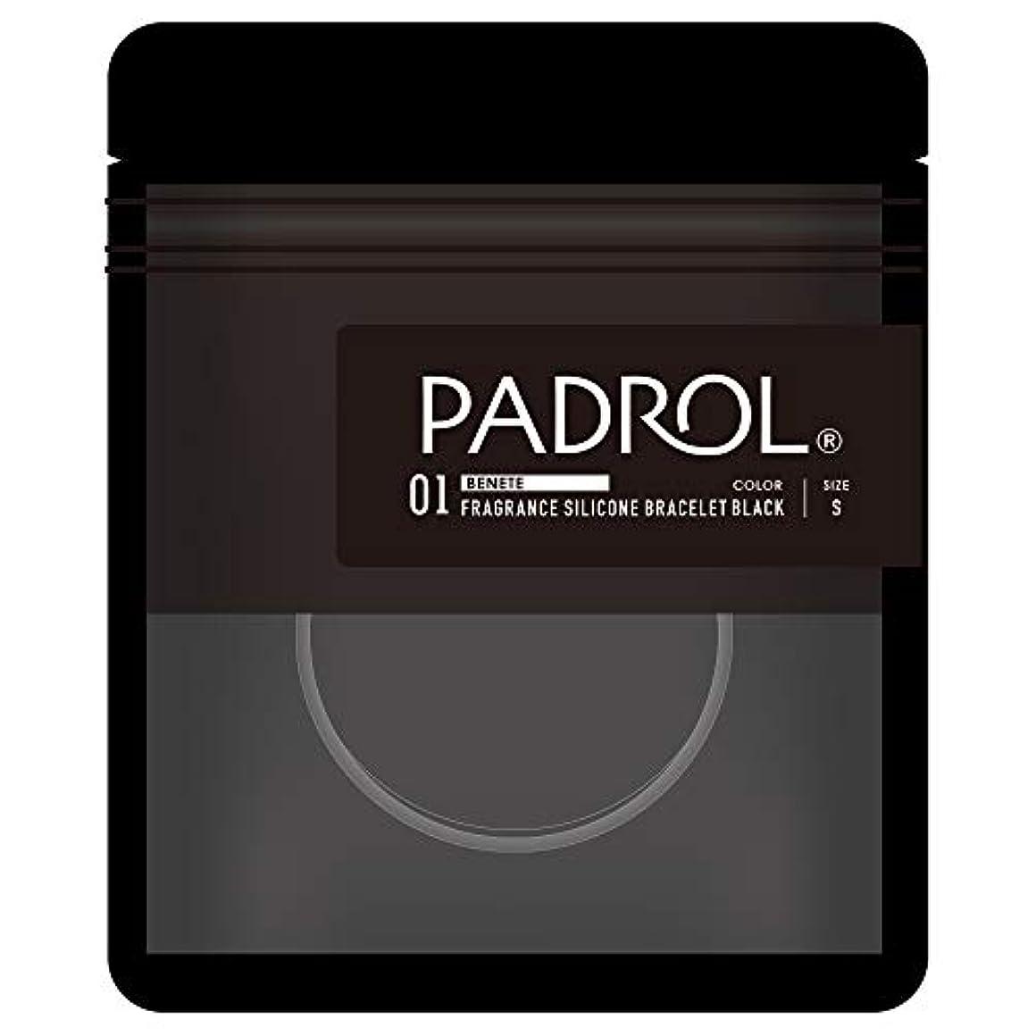 良さ警察資本主義PADROL フレグランス ブレスレット ホワイトムスクの香り シリコン Sサイズ ブラック PAD-13-03