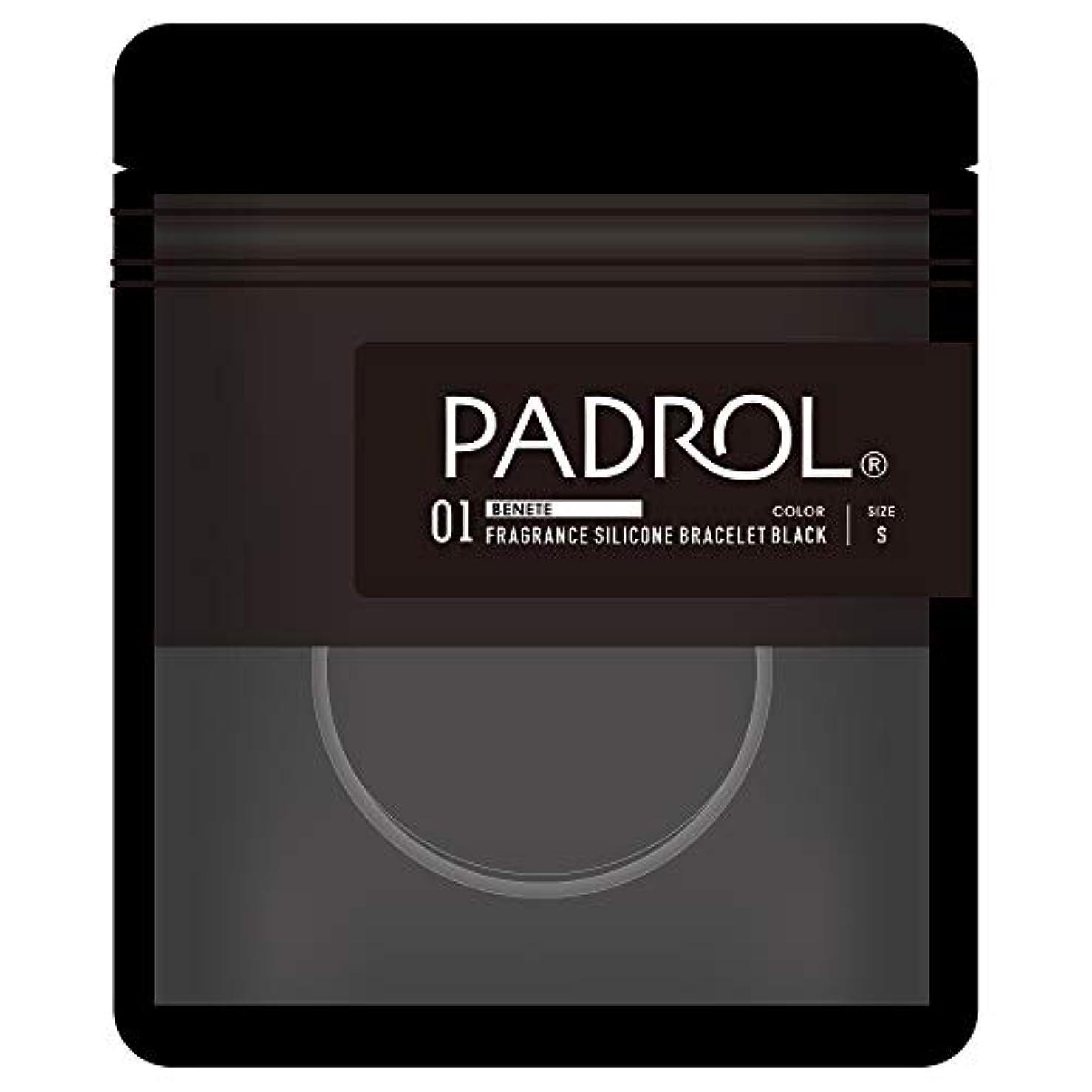 サーキットに行くボイラー魅惑的なPADROL フレグランス ブレスレット ホワイトムスクの香り シリコン Sサイズ ブラック PAD-13-03