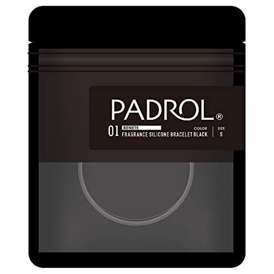 規制するバリアワードローブPADROL フレグランス ブレスレット ホワイトムスクの香り シリコン Sサイズ ブラック PAD-13-03