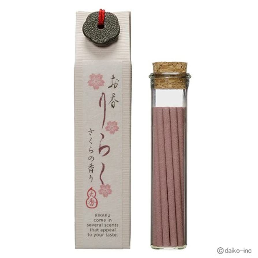 疑問を超えて見込み焼くお香りらく さくら お香15本入 6個セット