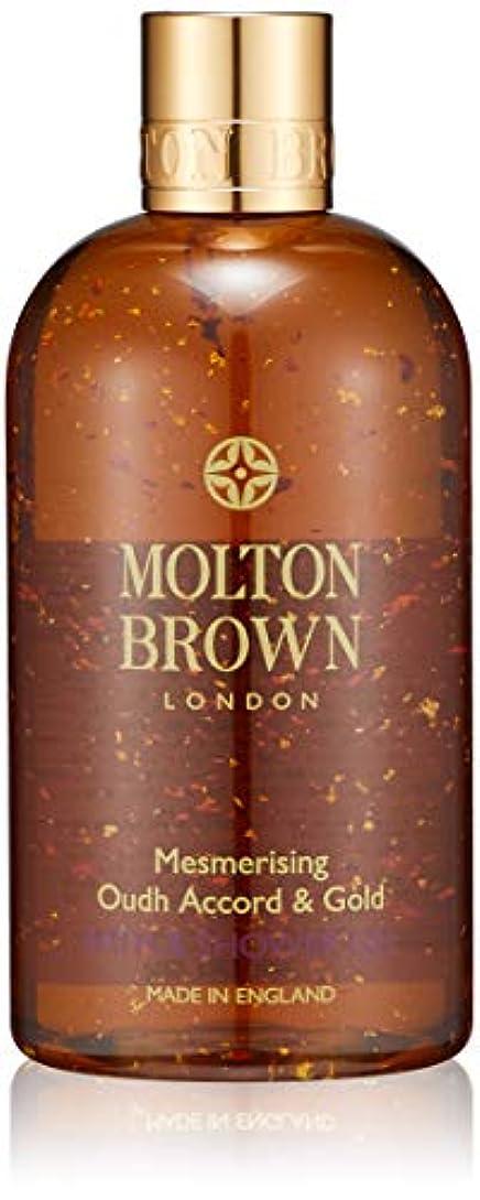 名誉ある自伝気晴らしMOLTON BROWN(モルトンブラウン) ウード?アコード&ゴールド バス&シャワージェル