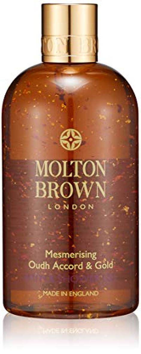 シンク等価生息地MOLTON BROWN(モルトンブラウン) ウード?アコード&ゴールド バス&シャワージェル