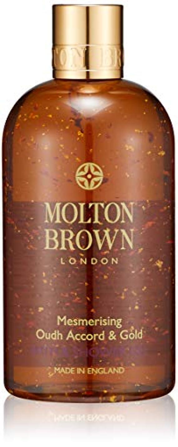 靄無人伸ばすMOLTON BROWN(モルトンブラウン) ウード?アコード&ゴールド バス&シャワージェル