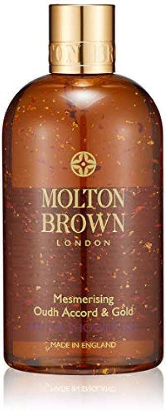 立ち寄る影響を受けやすいですサーフィンMOLTON BROWN(モルトンブラウン) ウード?アコード&ゴールド バス&シャワージェル