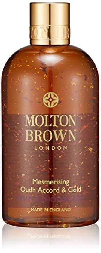設計ピービッシュ波紋MOLTON BROWN(モルトンブラウン) ウード?アコード&ゴールド バス&シャワージェル