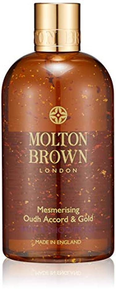 資源代理人レコーダーMOLTON BROWN(モルトンブラウン) ウード?アコード&ゴールド バス&シャワージェル