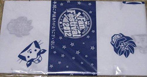 横浜DeNAベイスターズ 2012年ファン感謝デー配布手ぬぐい