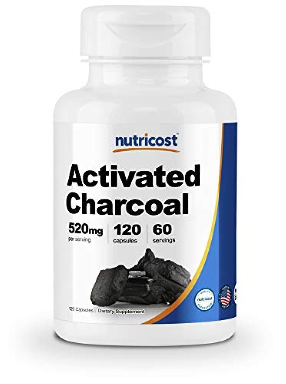 ゴールドメニュー形式Nutricost 活性炭 520mg、120カプセル、非GMO、グルテンフリー