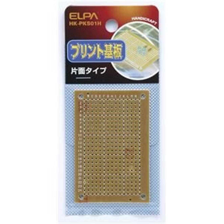 厚くする摂氏空気(業務用セット) ELPA プリント基板 片面 HK-PKS01H 【×30セット】