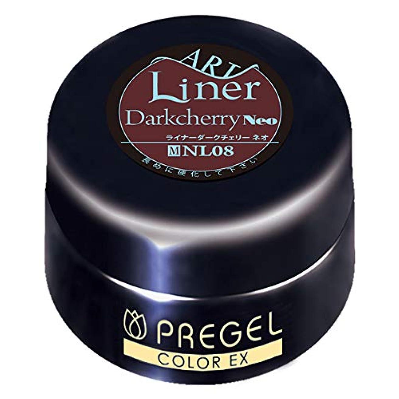 愛情掃く判定PRE GEL カラージェル カラーEX ライナーダークチェリーneo08 4g PG-CENL08 UV/LED対応