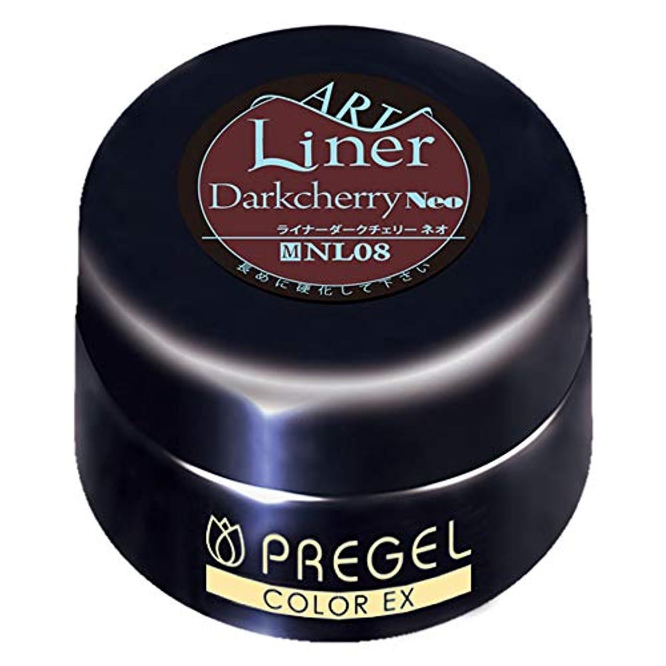 掘る覚醒偽善者PRE GEL カラージェル カラーEX ライナーダークチェリーneo08 4g PG-CENL08 UV/LED対応