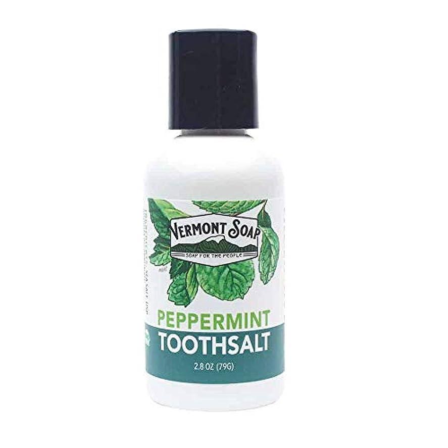 昨日巻き戻す縁バーモントソープ 塩歯みがき 口臭予防 (L)