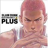 PLUS   SLAM DUNK ILLUSTRATIONS 2 (愛蔵版コミックス)