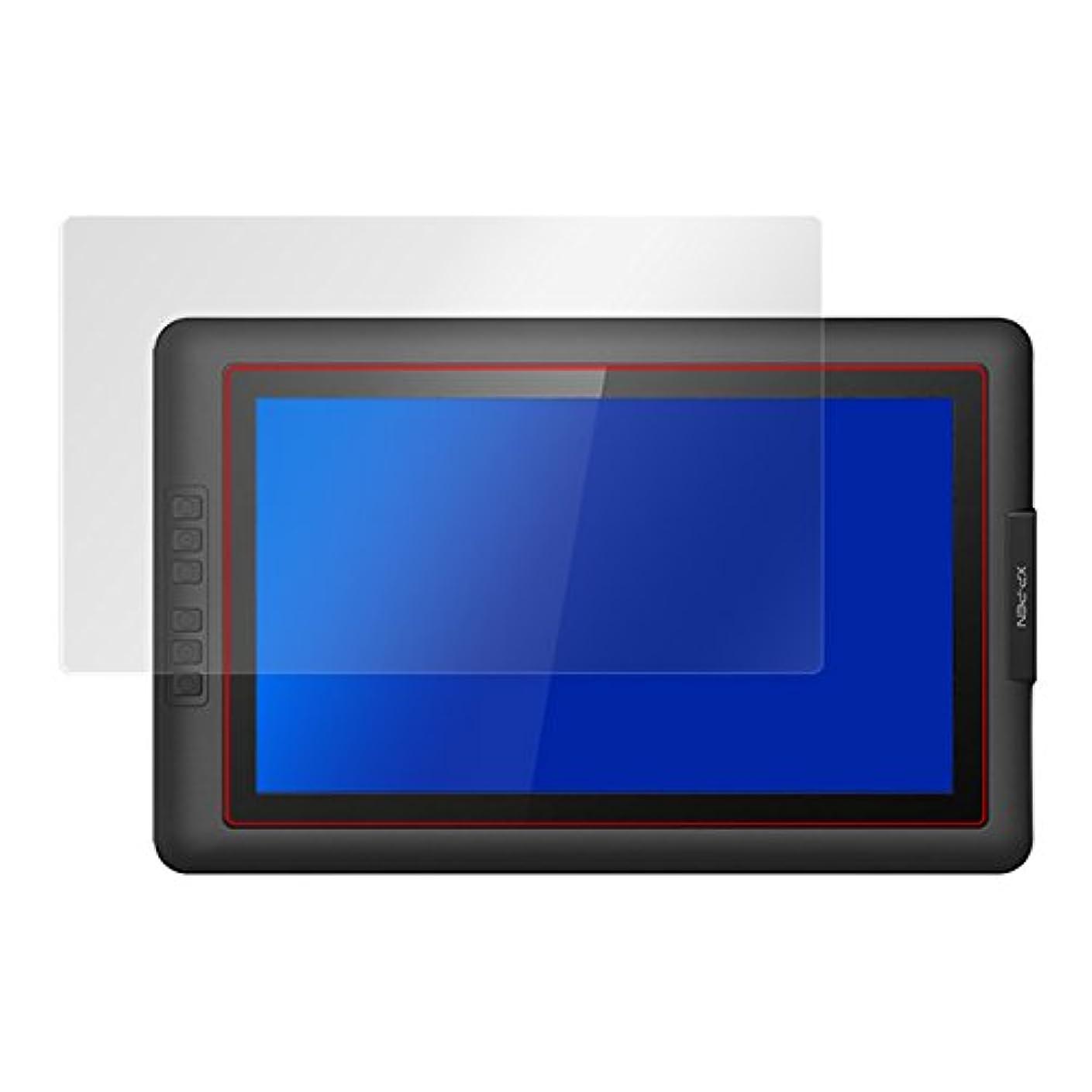 設計タイヤ必要性書き味向上 ペーパーライク 保護フィルム XP-PEN Artist 15.6 OverLay Paper OKXPPENARTIST156/1