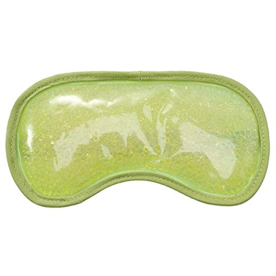 倉庫委員会思われるSUPVOX アイマスク ゲル アイスパッド アイアイスパック 温熱 ホット 冷却 パック 再使用可能 目の疲れ軽減 安眠 血行促進(緑)