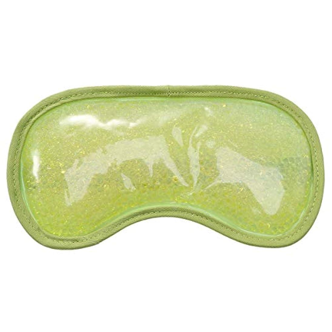 ガラガラグッゲンハイム美術館差別するSUPVOX アイマスク ゲル アイスパッド アイアイスパック 温熱 ホット 冷却 パック 再使用可能 目の疲れ軽減 安眠 血行促進(緑)
