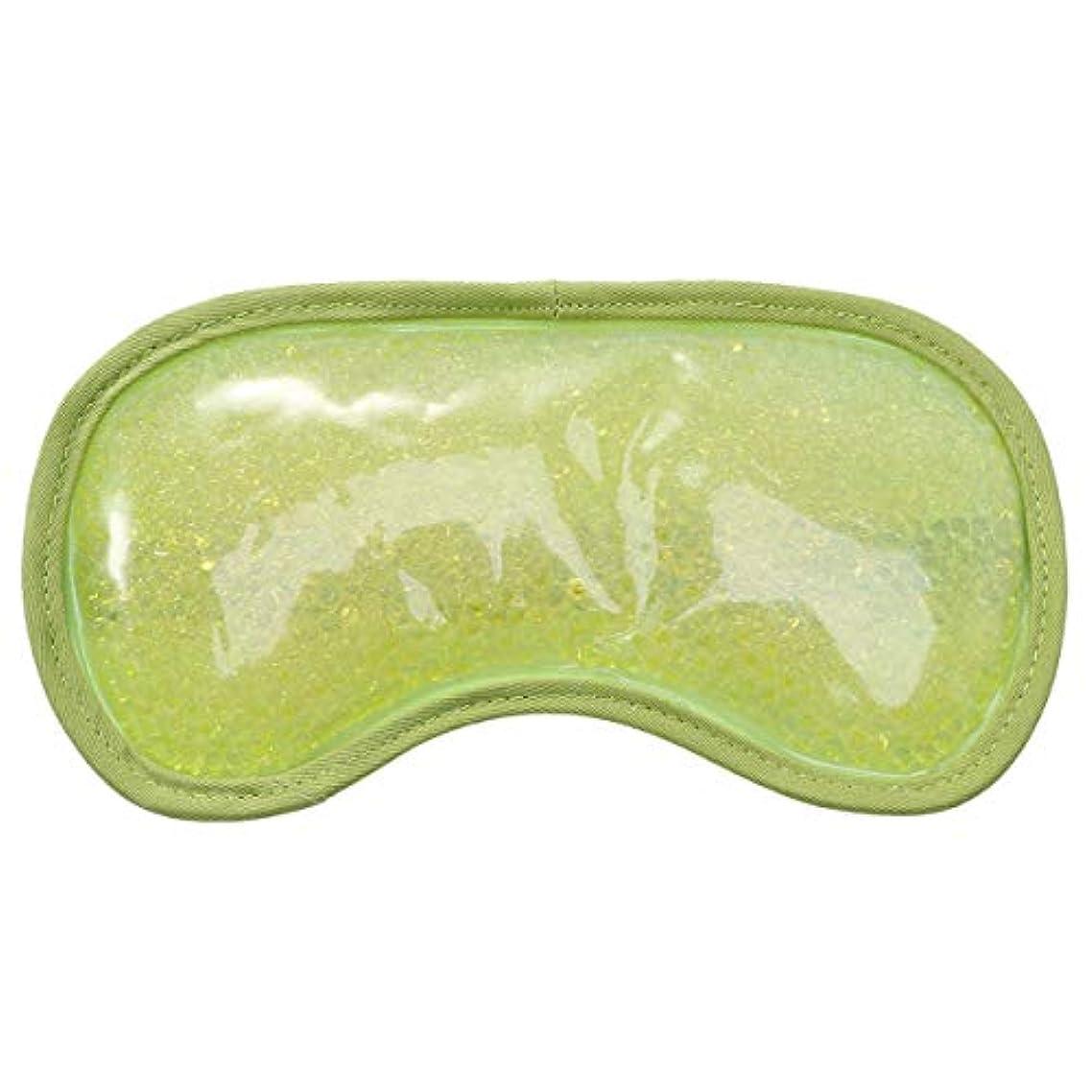 つづり歴史家行為SUPVOX アイマスク ゲル アイスパッド アイアイスパック 温熱 ホット 冷却 パック 再使用可能 目の疲れ軽減 安眠 血行促進(緑)