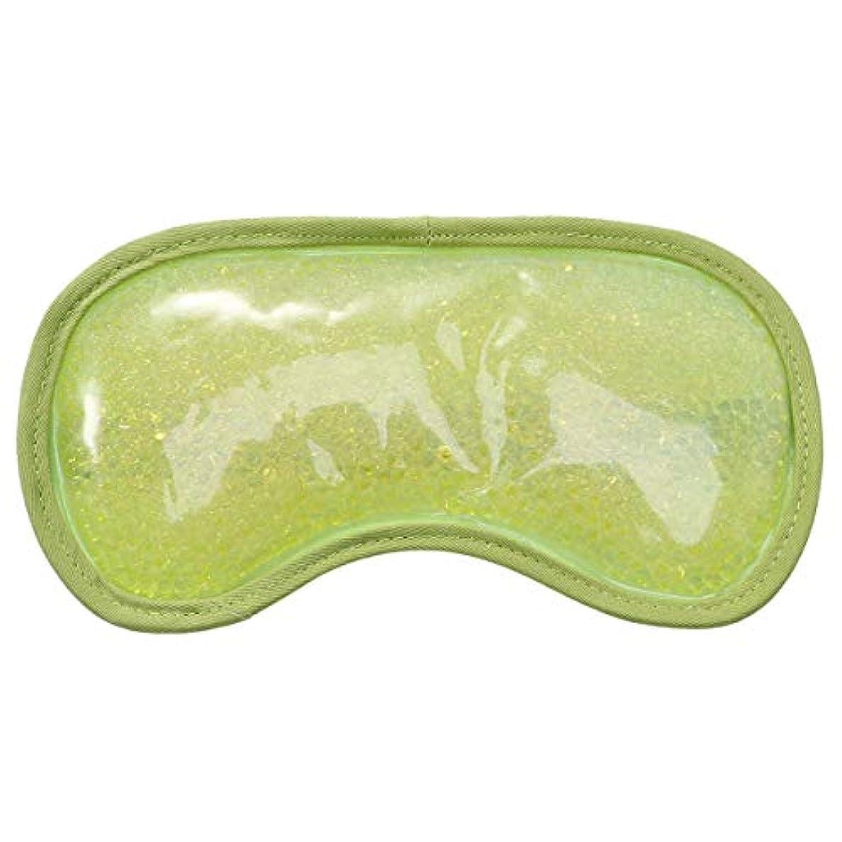 パットテレマコス維持するSUPVOX アイマスク ゲル アイスパッド アイアイスパック 温熱 ホット 冷却 パック 再使用可能 目の疲れ軽減 安眠 血行促進(緑)